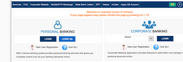 How to Login on SBI or Activate Internet Banking Account First Time