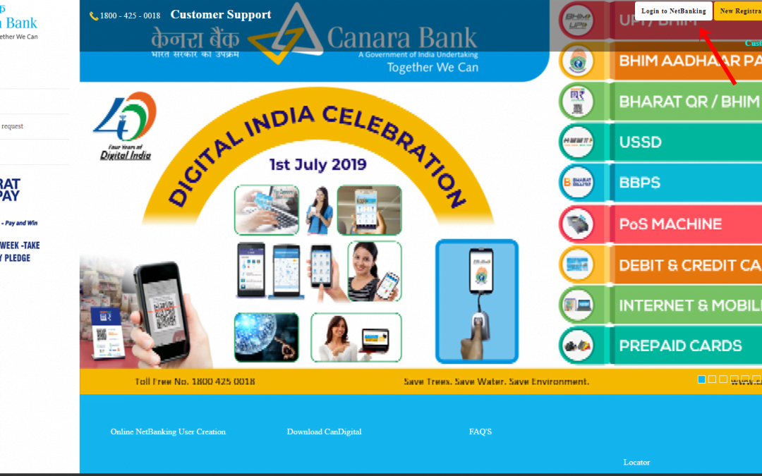 Canara Bank Net Banking | Reset Pass & User ID
