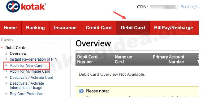 debit card option