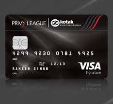 privy league signature